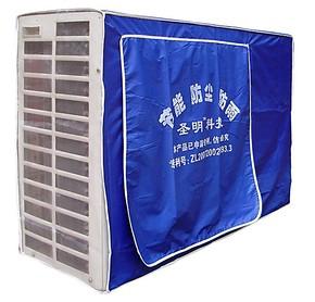 圣明空调外机罩 防水 防晒 外机套 空调罩 防尘罩 格力室外空调罩
