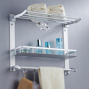 太空铝挂件 卫生间毛巾架 淋浴房置物架 浴室挂件 收纳架 三层