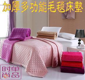 保暖水貂绒床垫 多功能夹棉床单 加厚毛毯 榻榻米超柔薄床垫包邮