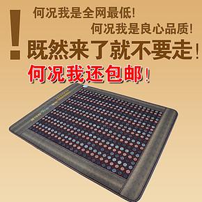 韩国锗石床垫玉石美容双温双控加热托玛琳床垫胜榻榻米床打折