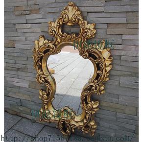 欧式高档防水镜/浴室镜子/卫浴镜 酒店宾馆 化妆镜/异形装饰镜