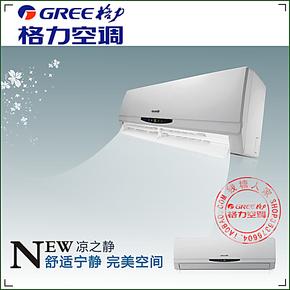 格力空调 Gree/格力 KFR-35GW/(35556)FNDc-2 变频凉之静 2级能效