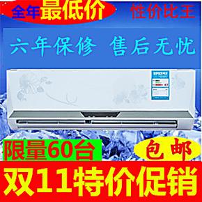 美的代工樱花大1/1.5/3P匹冷暖单冷挂壁式挂机/柜机家用空调 变频