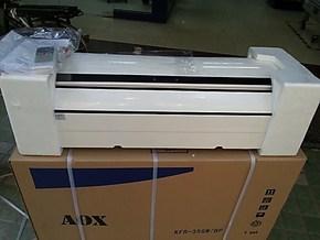 【促销】美的外贸大1.5P变频冷暖带电辅分体壁挂式空调 库存新机