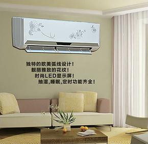美的空调 美的代工樱花空调 1P 1.5匹冷暖空调 挂壁式静音 包邮