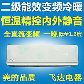 悦弧 Midea/美的KFR-26GW/BP3DN1Y-LB(2)大1匹全直流变频空调挂机