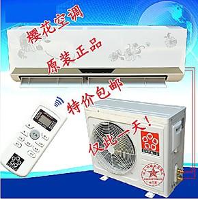 美的海信代工空调1P/1.5/2/3/4/5匹冷暖单冷变频分体柜机移动窗机