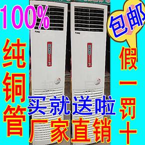 家用水空调/井水空调/水冷空调/冬夏两用2P/5P水温水冷空调/包邮