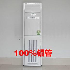 家用3匹水空调 水暖空调 水冷空调 水温空调 60根铜管   风机盘管