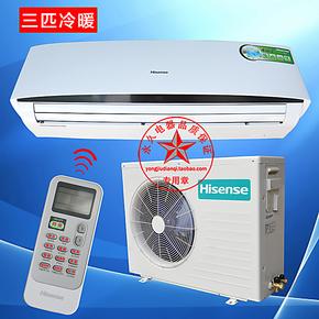Hisense 海信空调 出口 大3P 3匹 冷暖 分体式 壁挂机 特价正品