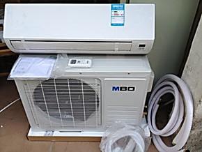 全新特价挂式空调大一点五匹 TCL代工生产1.5匹冷暖分体空调