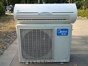 特价新款美的出口2匹冷暖变频分体挂式空调、挂机
