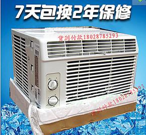 美的代工遥控0.5、1.5匹 3匹窗式空调静音窗机移动空调环保制冷剂