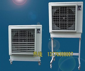 环保冷风机/水空调/店铺厂房网吧专用/空调扇/商用水冷空调静音