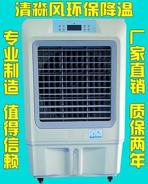 环保空调水冷空调扇 冷风机 移动变频静音 网吧商铺工厂质保两年