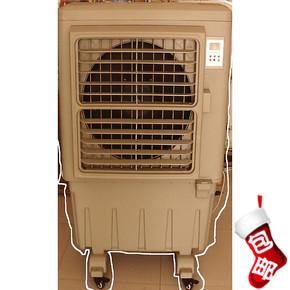 包邮京津冀移动厂房客厅环保空调冷风机冷气机冷风扇空调扇50平