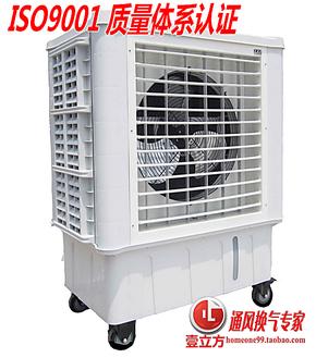 出口 商用环保空调冷风扇空调扇冷风机 移动变频 水冷空调 6000