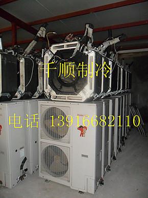 海尔5匹 嵌入式二手吸顶空调 天花机 中央空调 吊顶式 旧空调出租