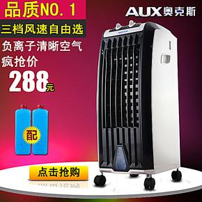 移动冷风机制冷空调扇单冷制冷机小型空调机冷气机水冷制冷风扇