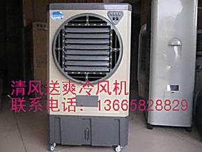 佳欢JH40小型冷风机 移动水空调 三面进风 金属外壳