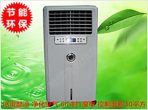 冷风机水冷空调遥控单冷小型加水空调扇节能家用店铺网吧移动热卖