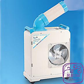 SAC18单管冷气机工业冷气机移动空调日本品质迷你家用厨房空调