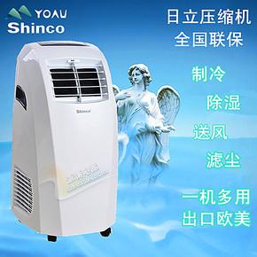 Shinco新科移动空调KY25L大一匹厨房空调单制冷除湿特价包邮送礼