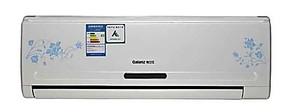 格兰仕空调 KFR-35GW/RDVdLD9-150(2) 大1.5匹壁挂式冷暖变频空调
