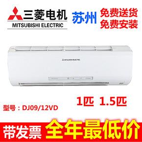 Mitsubishi Electric/三菱 MSH-DJ09VD 定频1匹1.5匹三菱电机空调