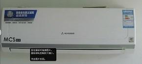 三菱重工 MC35DSAW冷暖电辅大1.5匹挂机空调2级能效正品全国联保