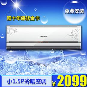 Changhong/长虹 KFR-32GW/DHT1(W1-H)+2  小1.5匹挂机空调 1.5P
