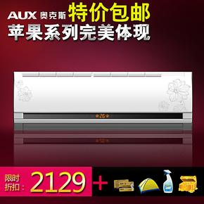 AUX/奥克斯 KFR-35GW/SFD+3 大/正1.5匹定频空调冷暖空调包邮