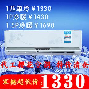 特价美的空调出口代工 1匹单冷 1.5P冷暖 分体挂机制冷制暖机包邮