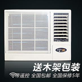 美的空调窗机大1/小1.5P带遥控移动窗式空调单冷冷暖小空调包邮