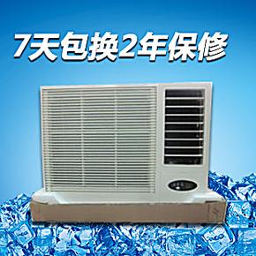 美 的代工遥控1.5匹冷暖单冷型窗机空调 小1P单冷3P冷暖 窗式空调