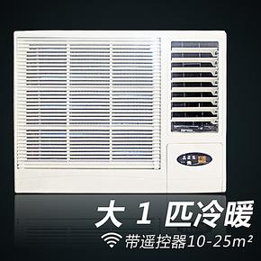 美 的代工全新静音窗机小1匹1.5匹单冷窗式空调东芝压缩机带遥控