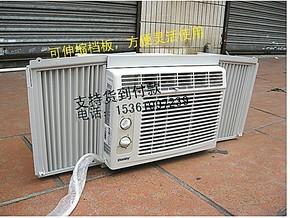全新出口装美的移动窗式单冷节能移动空调 无排水免安装空调