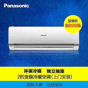 panasonic/松下 E18KG1 新款2匹冷暖变频空调挂机 全国联保包安装