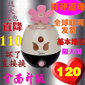 正品美的加湿器超静音办公室净化空气加湿器空调用大容量大雾包邮