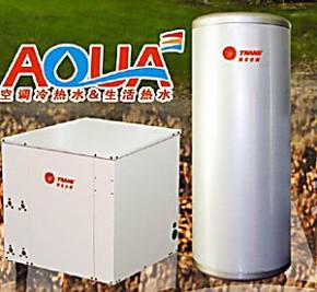 美国特灵地源热泵三联供主机HWWD30(12匹)地暖/中央空调沪实体店