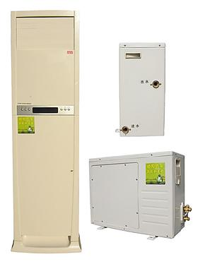 2P水氟分体地源热泵空调全国包邮水源热泵地热空调冷暖水空调
