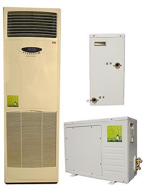 小5P水氟分体地源热泵空调全国包邮水源热泵地热空调冷暖水空调