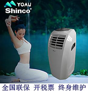 shinco新科KY25L 移动空调 单冷一匹免安装别墅家用净化除湿一体