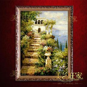 地中海油画手绘有框画客厅高品质装饰画别墅餐厅挂画酒店壁画