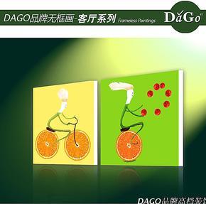 DAGO客厅装饰画餐厅画可爱油画壁画现代客厅无框画二联画墙画挂画