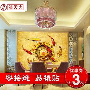 沛天力大型壁画 九鱼有图案 无纺布婚房厨房卧室客厅背景墙纸壁纸