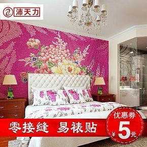 沛天力 新中式大型壁画紫色花卉卧室壁纸壁画背景墙纸 展鸿图
