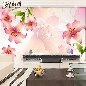 蕊西卧室电视背景墙纸壁纸 粉色温馨百合花大型壁画 PVC简约墙画