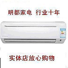 常州实体店Daikin/大金FTXH335LC5挂机变频 1.5匹空调冷暖H系列
