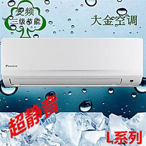 大金空调FTXL325LCW 直流变频三级节能 大1匹 畅销